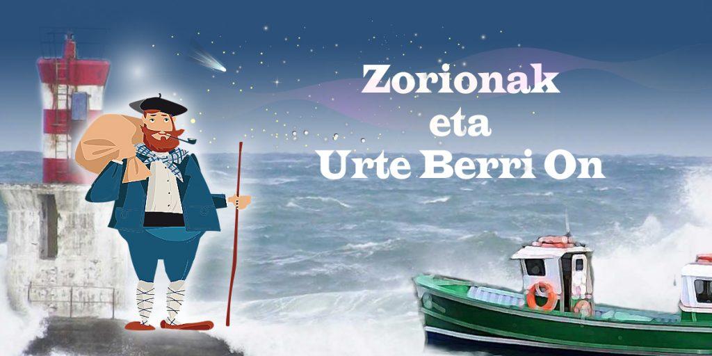 que-hacer-pasaia-navidades-itxaszerbi-paso-barca